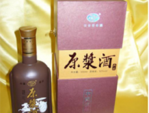 泸苑牌52度原浆酒(典藏)