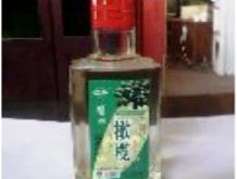 橄榄酒系列