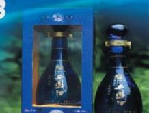 西凤-天和原浆酒