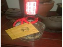 宜宾五粮浓香原浆酒(普通)