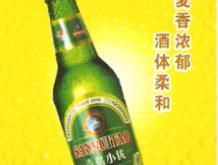 醇厚型啤酒