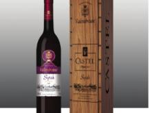 瓦伦堡,西拉干红葡萄酒