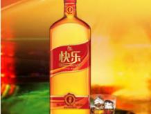 快乐黄酒1