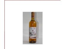 二郎山猕猴桃酒(一星)