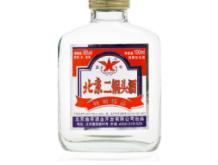 鑫帝二锅头 100ml白瓶