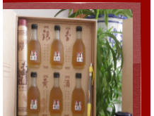 银杏黄酒精装礼盒型