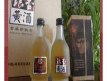 银杏黄酒宾馆怡情型