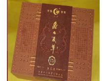 冬虫夏草养生酒(15年)