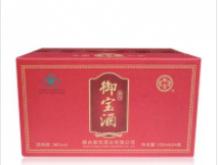 125ml御宝酒