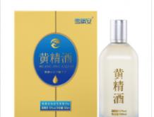 黄精酒11