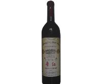 赤霞珠干红葡萄酒2002