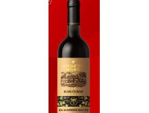 查理斯堡解百纳干红葡萄酒