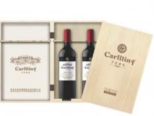 卡尔蒂尼十五年蛇龙珠双支木盒葡萄酒