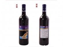 西澳长尾袋鼠干红葡萄酒(西拉子/NO:08)