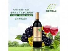 德诺淖尔有机干红葡萄酒