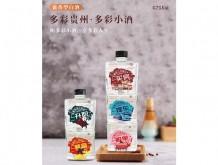 多彩贵州·多彩小酒