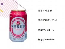 小精酿啤酒