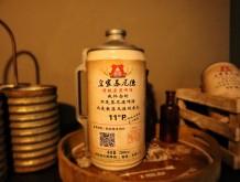 精酿原浆啤酒