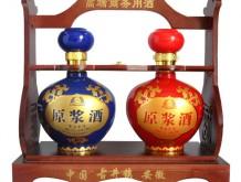 金井福 高端商务酒