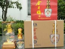 金井福原浆36年