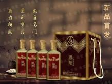 国鼎黄精露酒 52° 500ml×4
