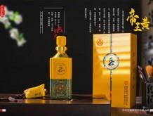 玉酒帝王黄浓香型白酒 52° 555ml