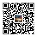 贵州省仁怀市茅台镇荣和酒业有限公司