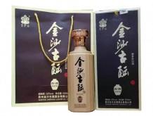 金沙古酝·古酒1979
