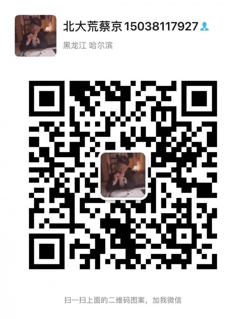 微信图片_20201227153313