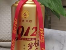 1912小金酱
