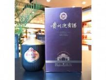 贵州迎宾酒(20)