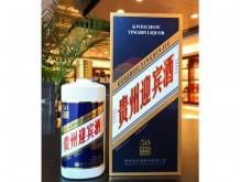 贵州迎宾酒(50)