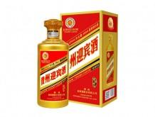 贵州迎宾酒·金色年华