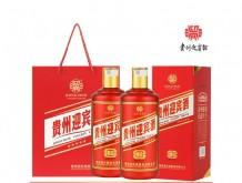 贵州迎宾酒·酱8(红)
