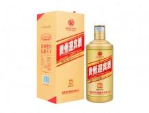 贵州迎宾酒·酱8(金色)
