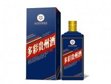 多彩贵州酒 VIP N20