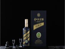 贵州迎宾酒-礼宾(蓝)