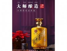 贵州迎宾酒-大师封坛黄