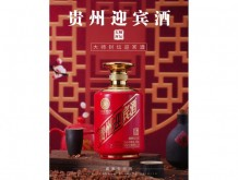 贵州迎宾酒-大师封坛