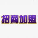 贵州怀庄酒业【集团】有限责任公司