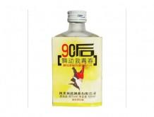 燕小白年代酒90后(磨砂瓶)
