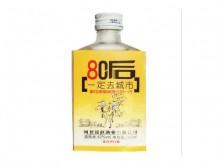 燕小白年代酒80后(磨砂瓶)
