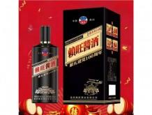 赖旺酱酒·献礼建党100周年