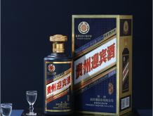 贵州迎宾酒-蓝色情怀