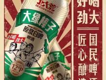 北大荒—大绿棒子原浆啤酒