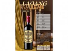 洛昂干红葡萄酒