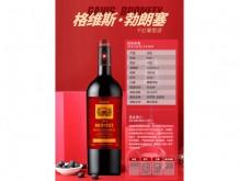 格维斯·勃朗塞干红葡萄酒