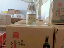 燕赵风 小米原浆酒