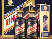 贵州迎宾酒情怀