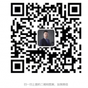 贵州迎宾新域酱香酒业销售有限公司